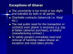 exceptions of gharar