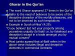 gharar in the qur an
