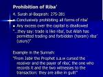 prohibition of riba4