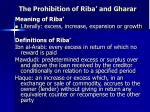the prohibition of riba and gharar