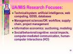 ua mis research focuses