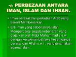 perbezaan antara iman islam dan ihsan