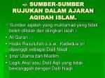 sumber sumber rujukan dalam ajaran aqidah islam