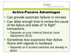 active passive advantages