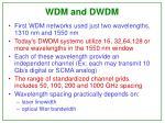 wdm and dwdm