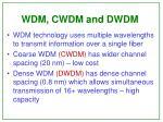 wdm cwdm and dwdm