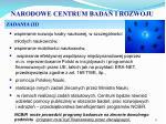 narodowe centrum bada i rozwoju8