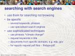 searching with search engines