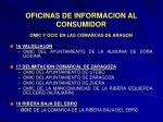 oficinas de informacion al consumidor12
