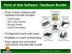 point of sale software hardware bundle