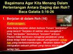 bagaimana agar kita menang dalam pertentangan antara daging dan roh baca galatia 5 16 26
