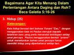 bagaimana agar kita menang dalam pertentangan antara daging dan roh baca galatia 5 16 2637