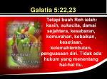 galatia 5 22 23