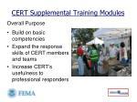 cert supplemental training modules21