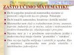 za to u imo matematiku