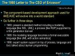 the 1980 letter to the ceo of ericsson