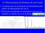 4 3 determina o da estrutura de um cristal