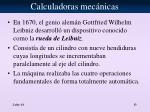 calculadoras mec nicas13
