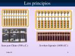 los principios6