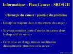 informations plan cancer sros iii3