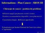 informations plan cancer sros iii5