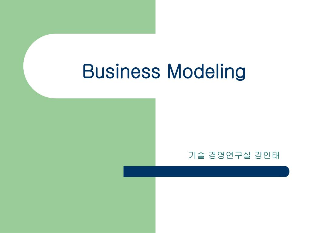 business modeling l.