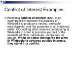 conflict of interest examples