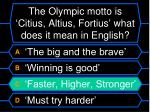 the olympic motto is citius altius fortius what does it mean in english36