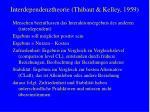 interdependenztheorie thibaut kelley 19592