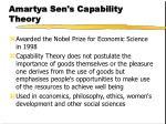 amartya sen s capability theory