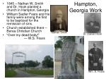 hampton georgia work