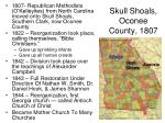 skull shoals oconee county 1807