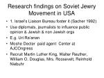 research findings on soviet jewry movement in usa
