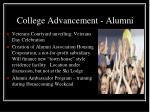 college advancement alumni