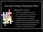 second century enterprise plan