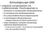schlussfolgerungen 2008