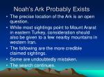 noah s ark probably exists