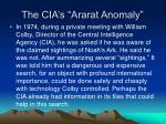 the cia s ararat anomaly
