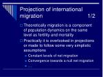 projection of international migration 1 2
