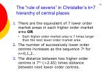 the rule of sevens in christaller s k 7 hierarchy of central places