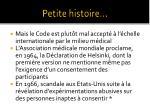 petite histoire9