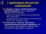 l applicazione dei principi costituzionali5