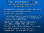 ra 07 resolution itu r 53