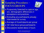 sampling procedures focus groups