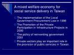 a mixed welfare economy for social service delivery in taiwan