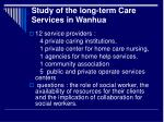 study of the long term care services in wanhua