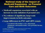 national study of the impact of medicaid expansions on prenatal care and birth outcomes