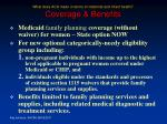 what does aca mean in terms of maternal and infant health coverage benefits