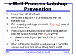 n well process latchup prevention