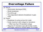 overvoltage failure